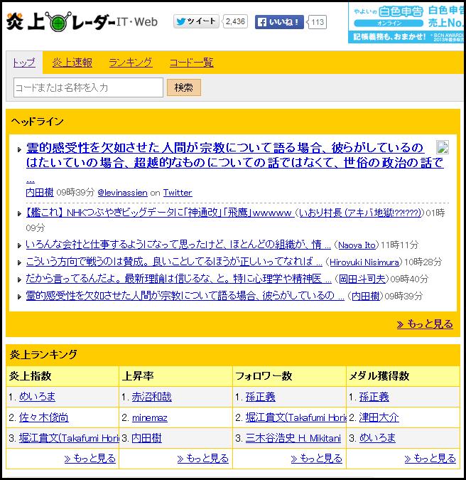 WS001943
