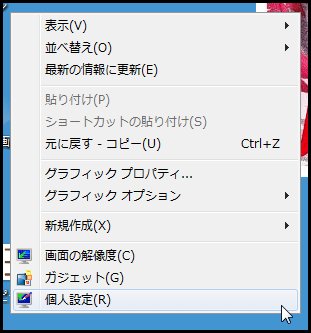 WS001779