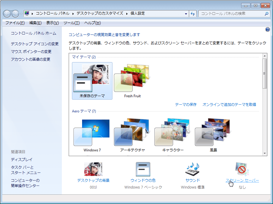 WS001780