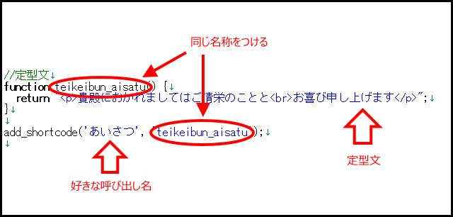 WS001923