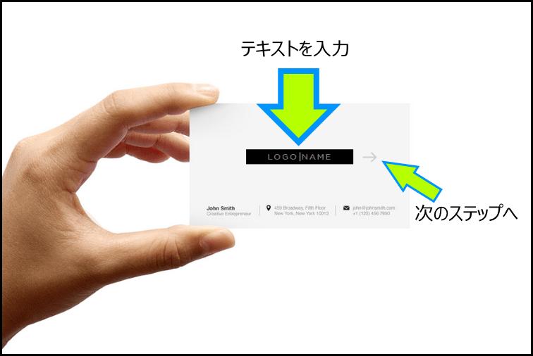 www_squarespace_com_logoa - コピー