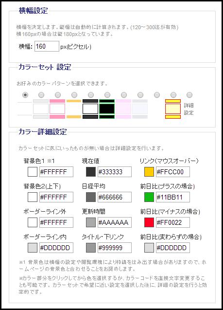 WS001896