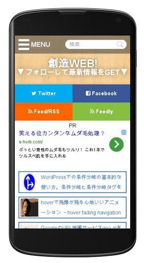 WS001746