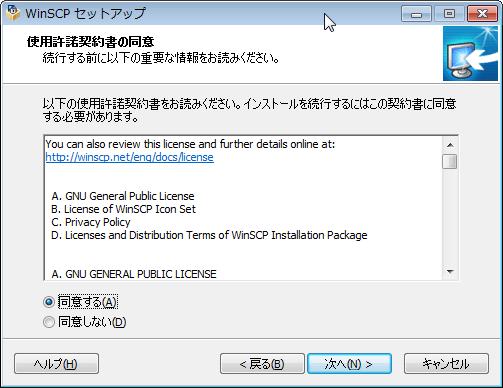 WS002614