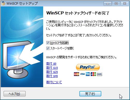 WS002621
