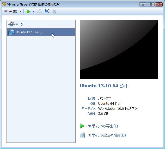 WS002150 - コピー