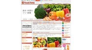 food_foto_ne_jp
