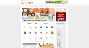 iconhoihoi_oops_jp_index_html