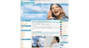 model_foto_ne_jp