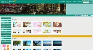 photo_v-colors_com_#license