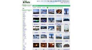 photo_yu-travel_net
