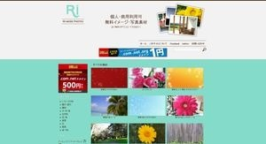 ri-mode_com_photos