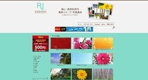 ri-mode_com_photos
