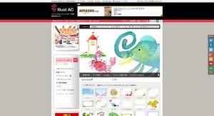 www_ac-illust_com