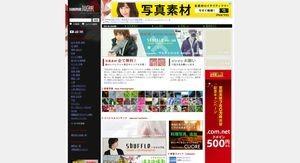 www_ashinari_com