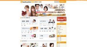 www_busitry-photo_info