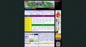 www_flower-material_com