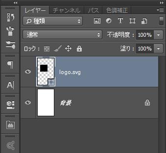 photoshop asset (2)