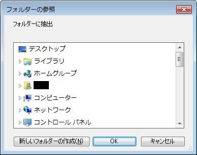 screenshot00029