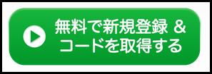 WS003243