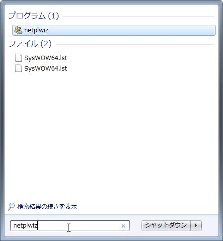 screenshot00094