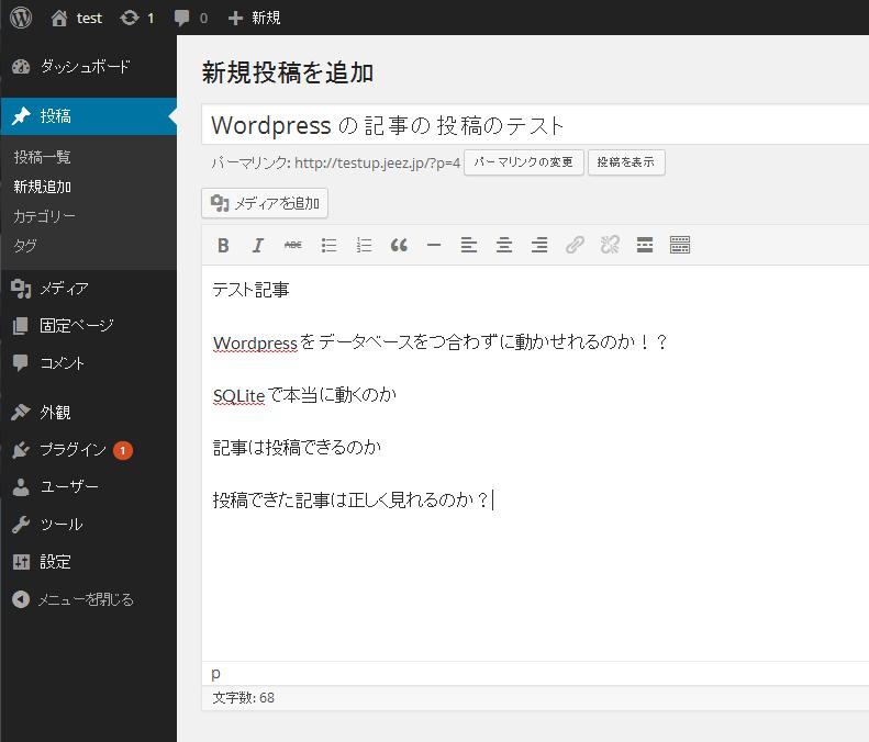 WS003259