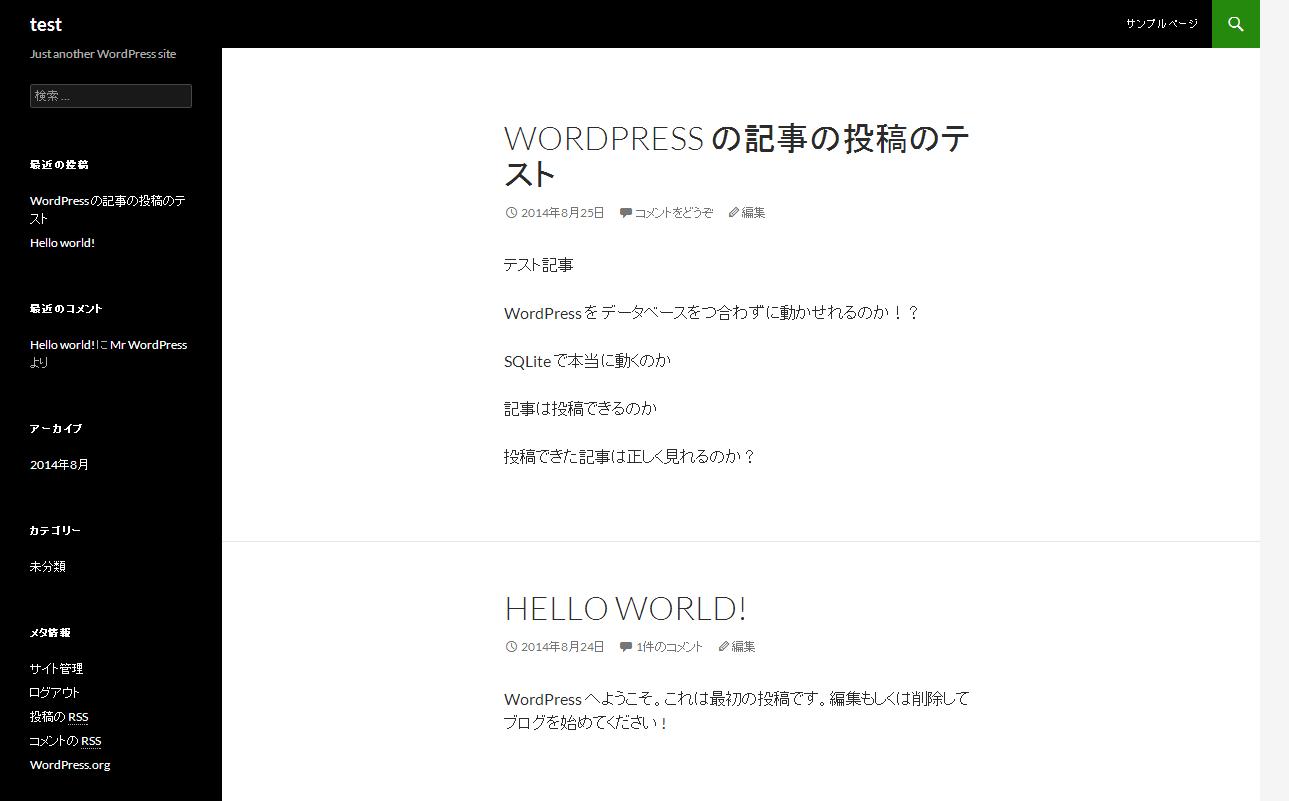 WS003260