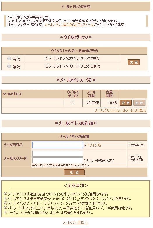 screenshot00092