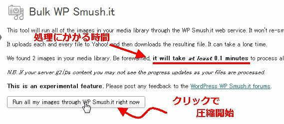 WP Smush.it 5