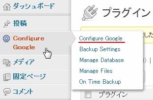 Google drive for WordPress 3