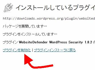 WebsiteDefender WordPress Security