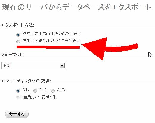 WS000132