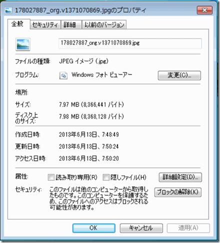 WS000288