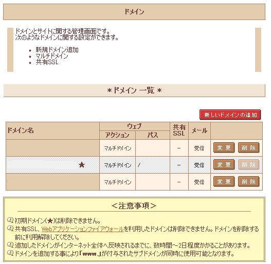 WS000553