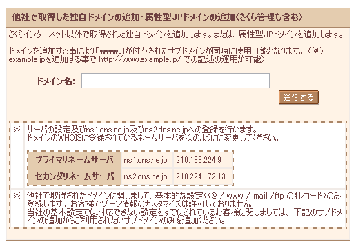 WS000556