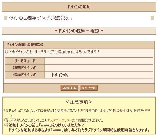 WS000558