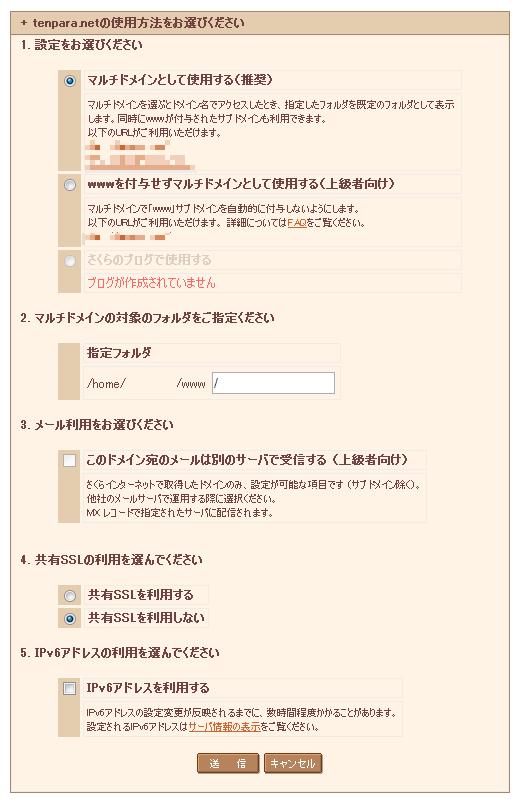 WS000560