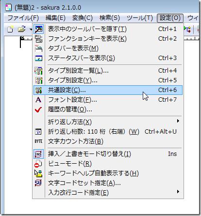 WS000775