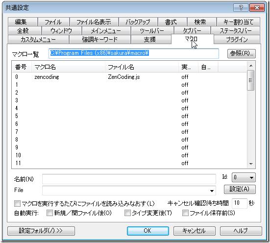 WS000776