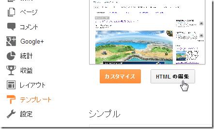 WS000826