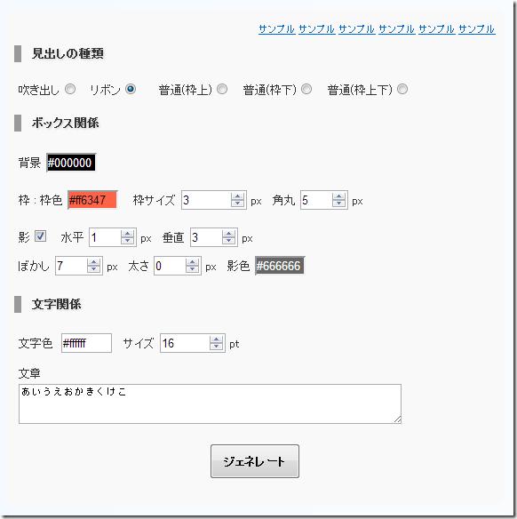 WS000862