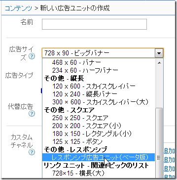 WS000923