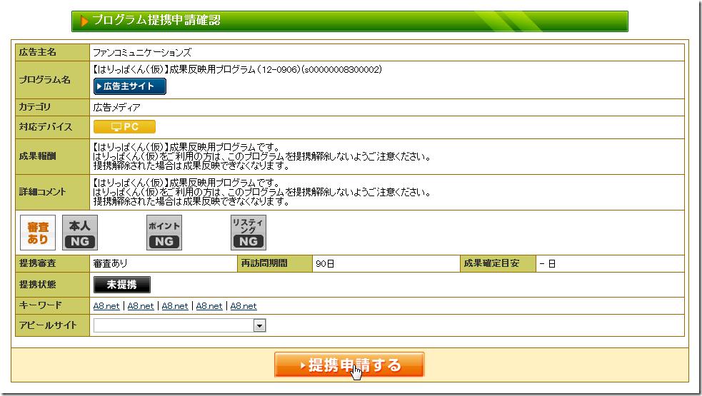 WS000932