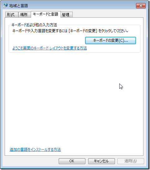 WS000983