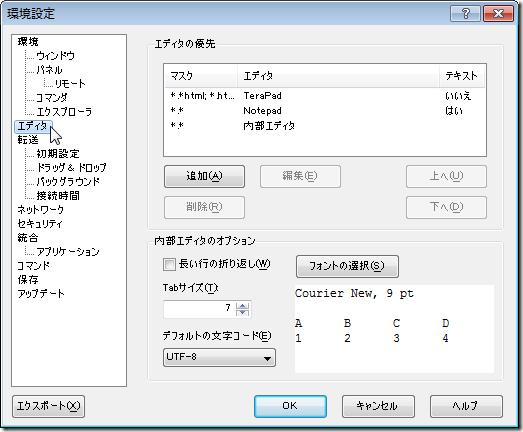 WS000990