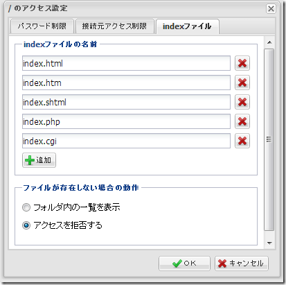 WS000996