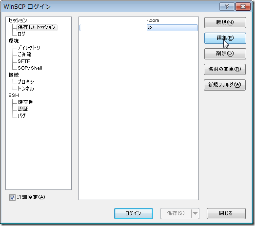 WS000997