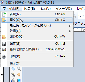 WS001026