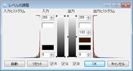 WS001029