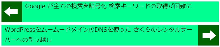 WS001062